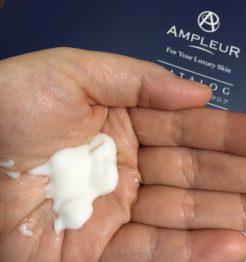 美白基礎化粧品のアンプルールクレンジングミルク